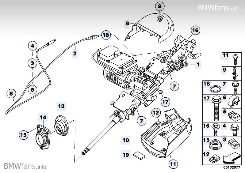 steering column lower cowl - free