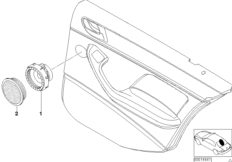 Single parts f rear door Hi-Fi system