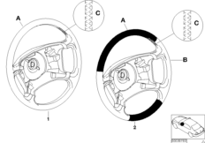 Individual steering wheel SA 240