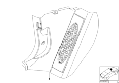 Retrofit M aluminium foot rest
