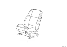 BMW sports seat mechanically adjustable