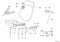 Single parts of BMW sports seat controls